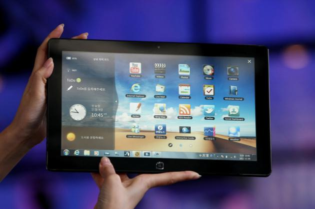 Samsung tablet recovery software