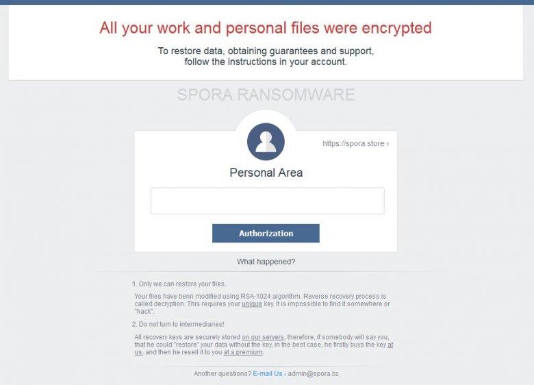 Avast Ransomware 6