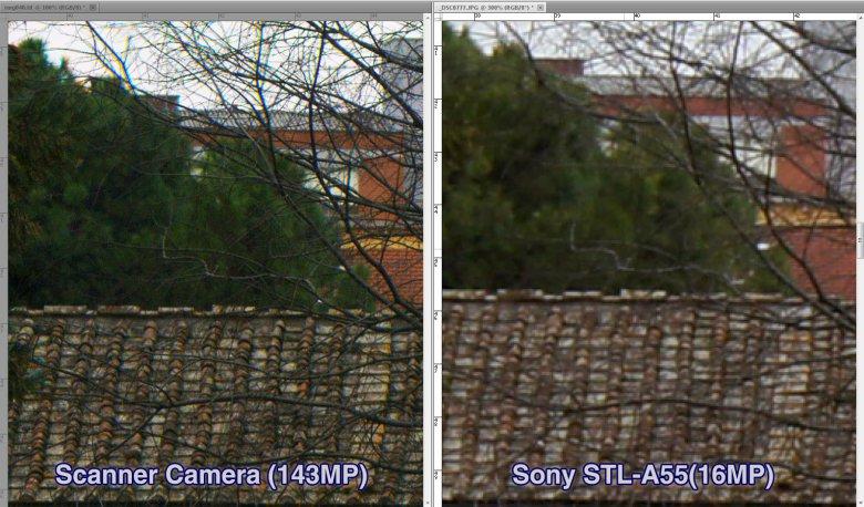 Epson Scanner Camera 02