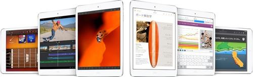 Apple iPady řada
