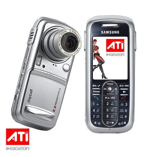 ATi Imageon Samsung SPH-V7800