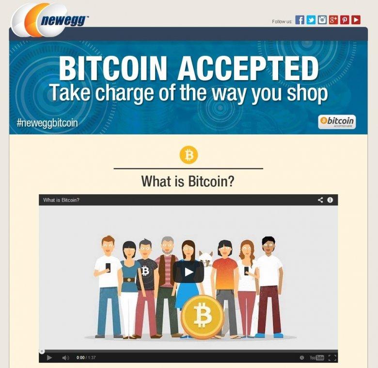Newegg Bitcoin 01