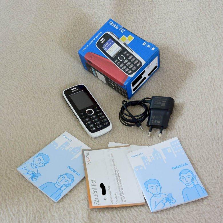 Nokia 112 Dualsim Dsc 1166 Baleni