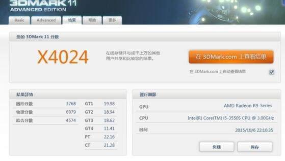 Radeon R 9 380 X 3 Dmark