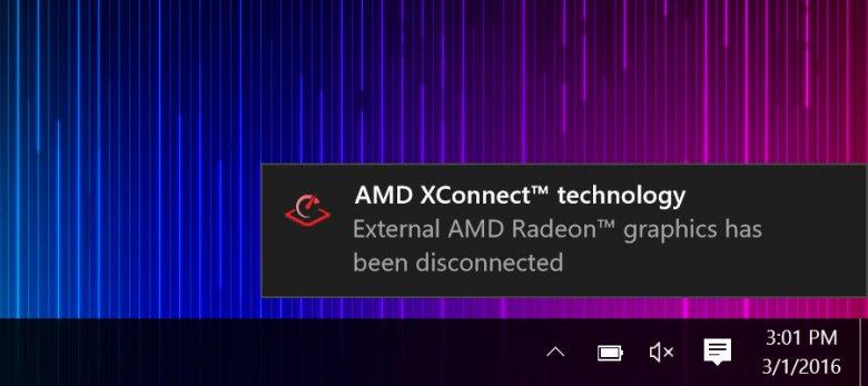 Xconnect Ui 3
