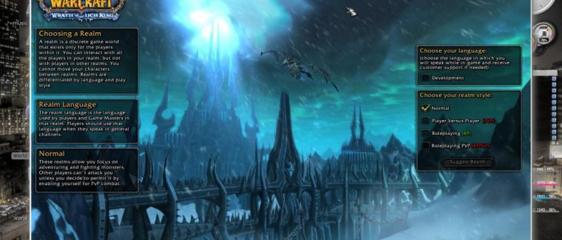 Wine World of Warcraft: Wrath of the Lich King