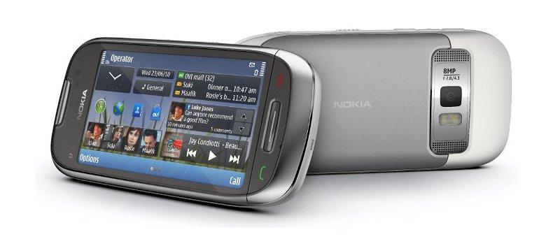 EDoF: Nokia C7