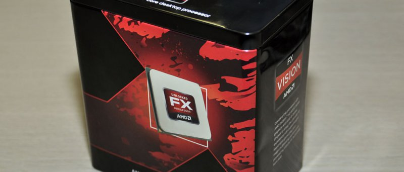 Hliníková krabička na 8jádrový AMD FX procesor