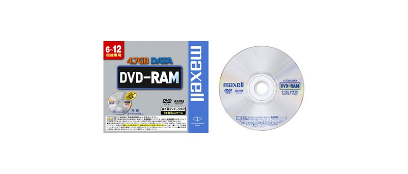 Maxell DVD-RAM 12×