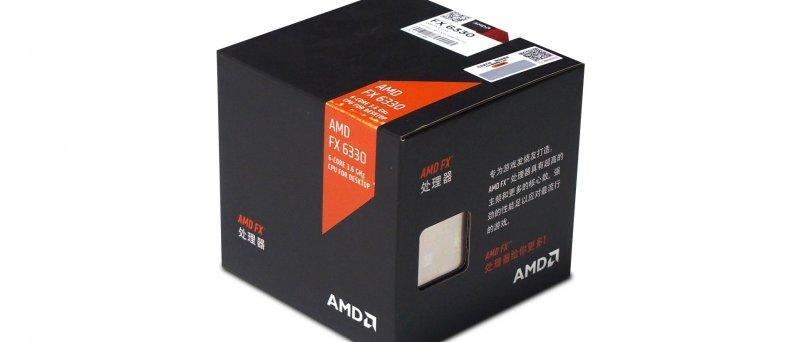 Amd Fx 6330