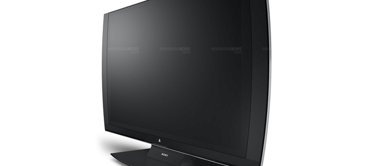 Sony CECH-ZED1