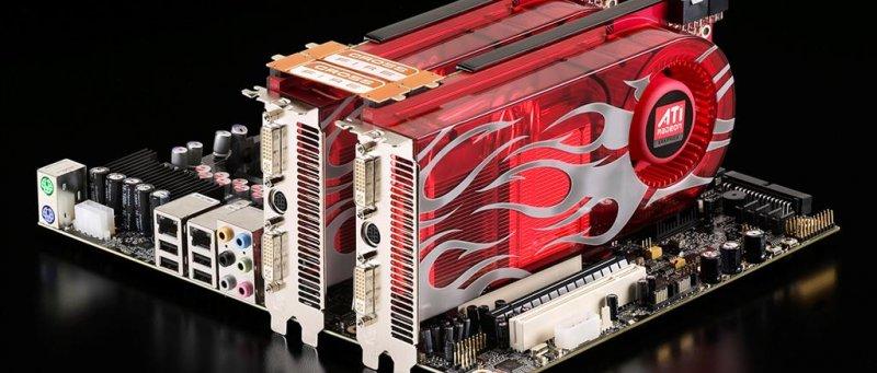 ATi Radeon HD 2900 XT CrossFire