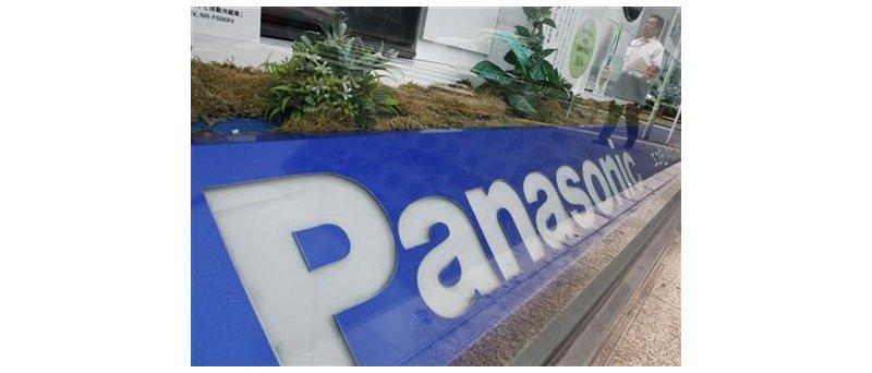Panasonic logo plant