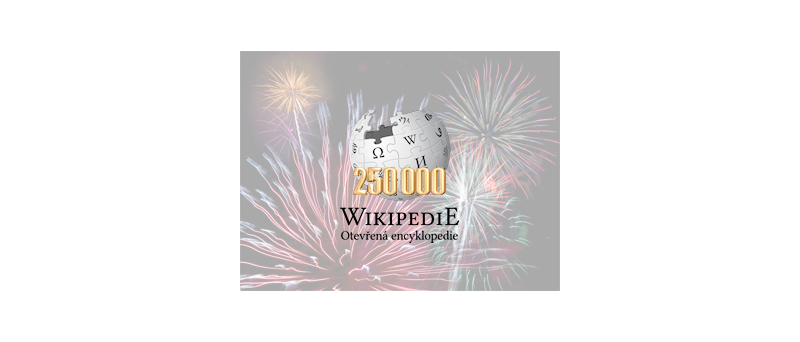 Wikipedia logo cs 250k