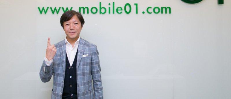 Kazuto Yamaki 2015 01
