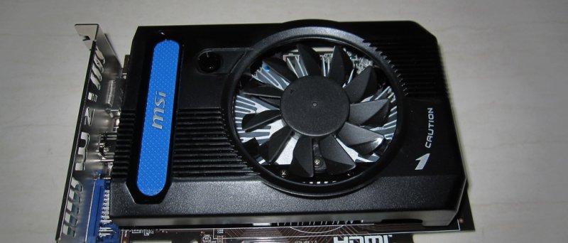 MSI Radeon HD 7730 03