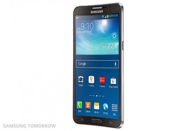 Samsung Galaxy Round - Obrázek 2