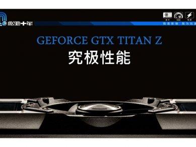 geforce_gtx_titan_z_slajdy_01.jpg