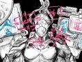 Starcraft Ghost 01