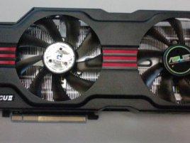Asus Radeon HD 6970 DirectCU II