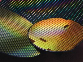 TSMC wafer 7