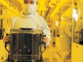 TSMC výroba