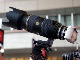 Pentax Q adaptér - 60-250mm