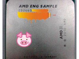 "AMD ""Llano"" (A-Series) - vzorek"