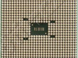 AMD A-Series APU - piny
