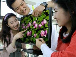 LG - optický dotykový 21,5palcový LCD