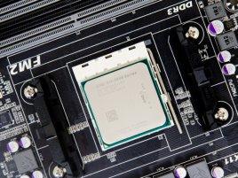 AMD Trinity v desce