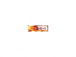 x264 logo