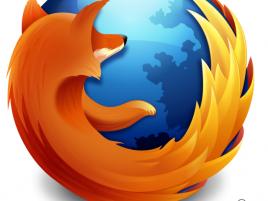 Firefox logo (2012)