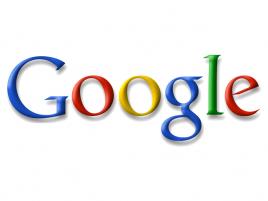 Google logo (2013)
