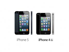 iPhone 4S vs iPhone 5_