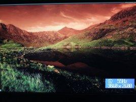Ubuntu v 3840x2400