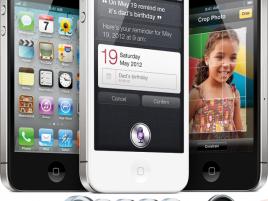iPhone 4S a objektiv