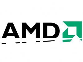 AMD logo ukrojené