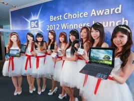 Computex 2012 Awards