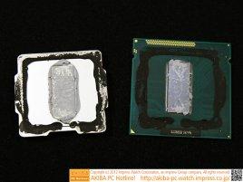 Intel Xeon E3 1275 V2 IHS