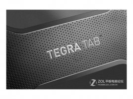 Nvidia Tegra Tab 01