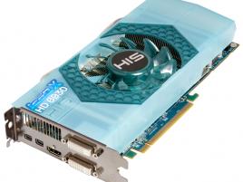 Radeon HD 6930 HIS