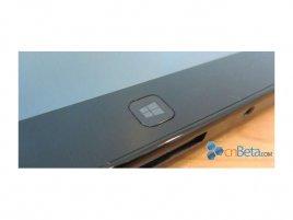 Údajné nové Windows 8 logo na tlačítku (montáž)