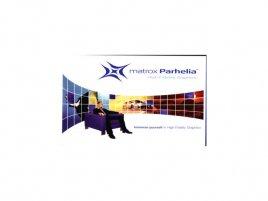 Matrox Parhelia logo