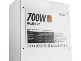 NZXT_HALE82_V2_3